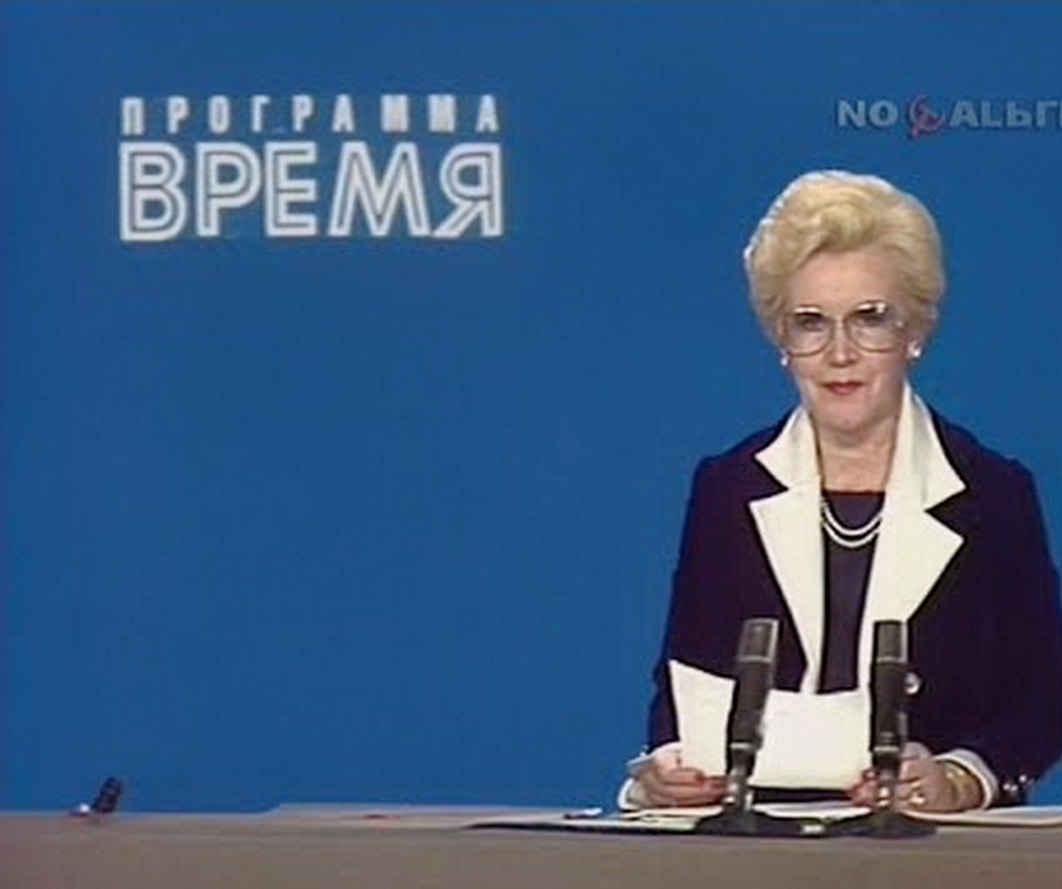 Анна Шатилова ведёт программу ВРЕМЯ