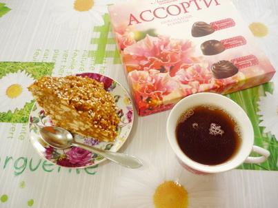 Чай с кусочком Муравейника