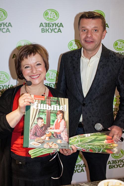 Леонид Парфёнов и Елена Чекалова