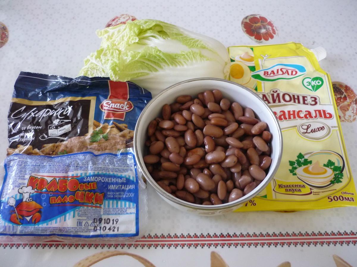Фасолевый салат с сухариками. Ингредиенты