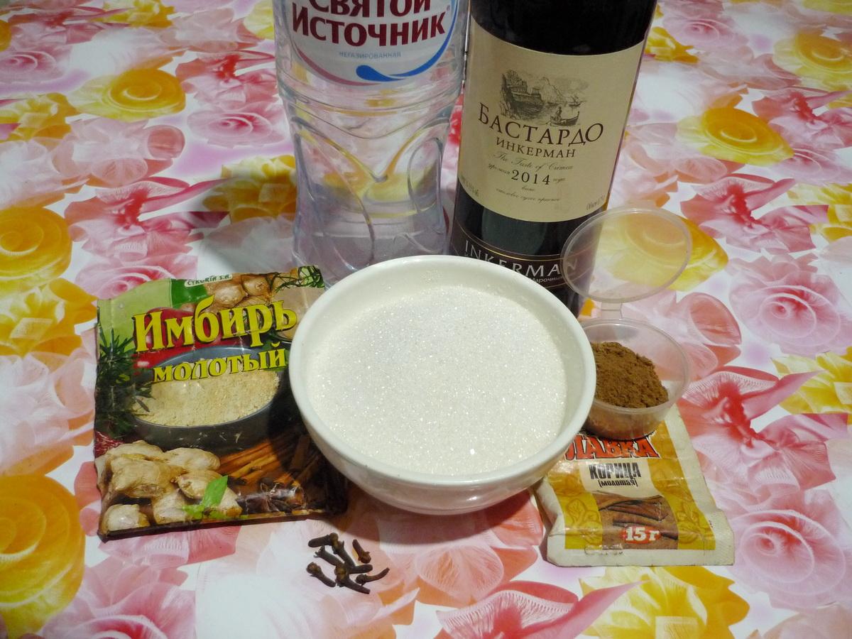 Глинтвейн из красного вина. Ингредиенты
