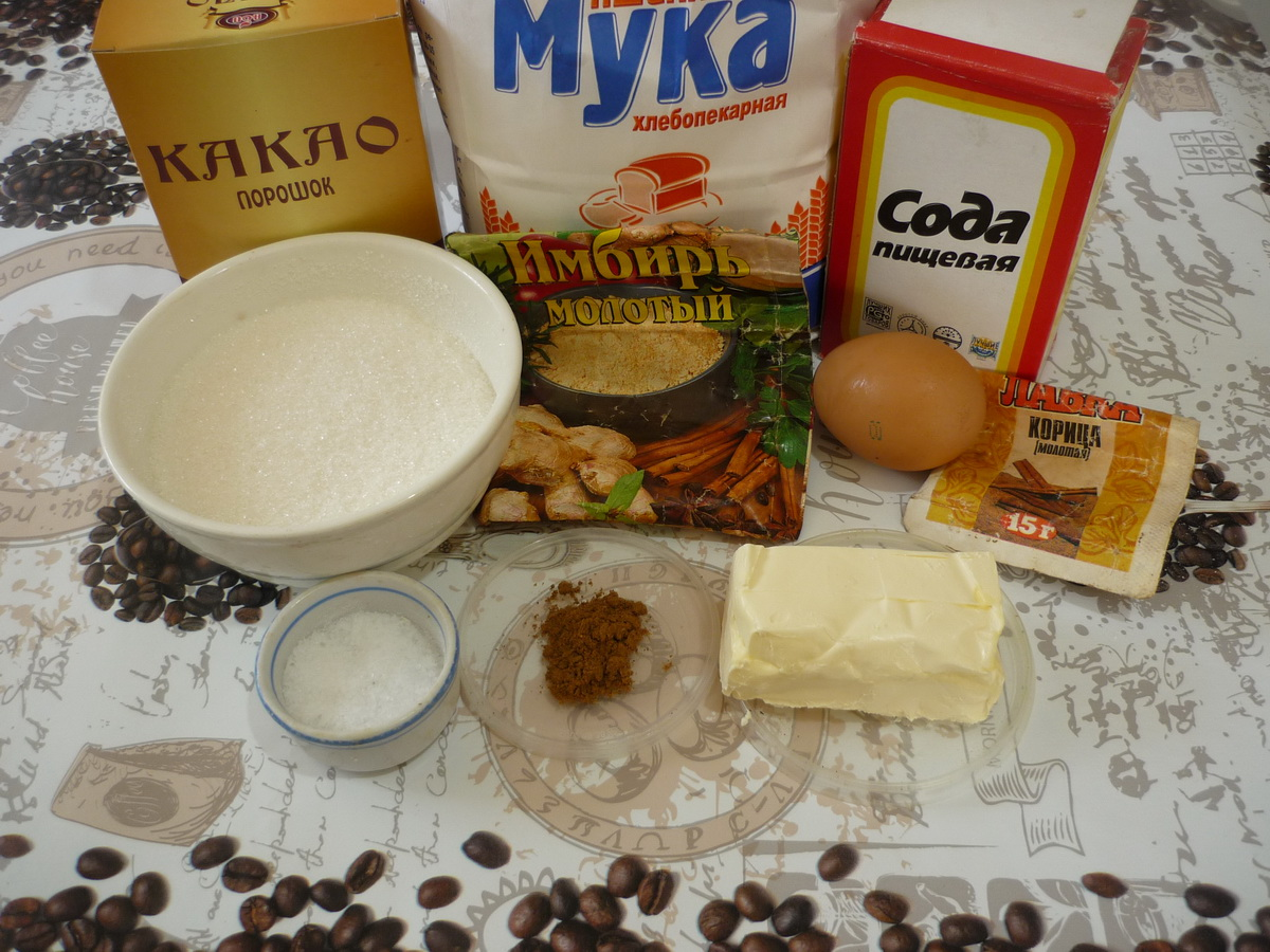 Ингредиенты для шоколадно-имбирных пряников