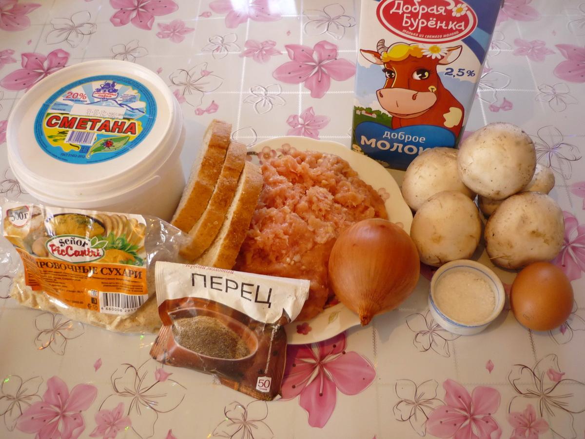 Ингредиенты для мясных гнезд