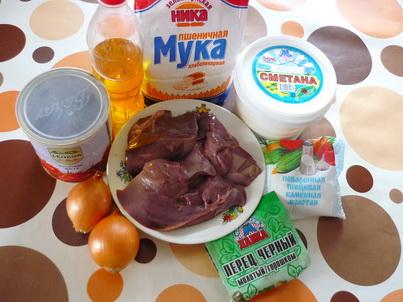 Ингредиенты бефстроганов из свиной печени