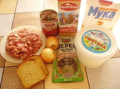 Ингредиенты мясных биточков