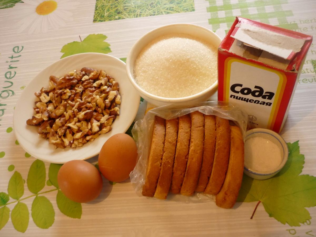 Ингредиенты для ванильного пирога