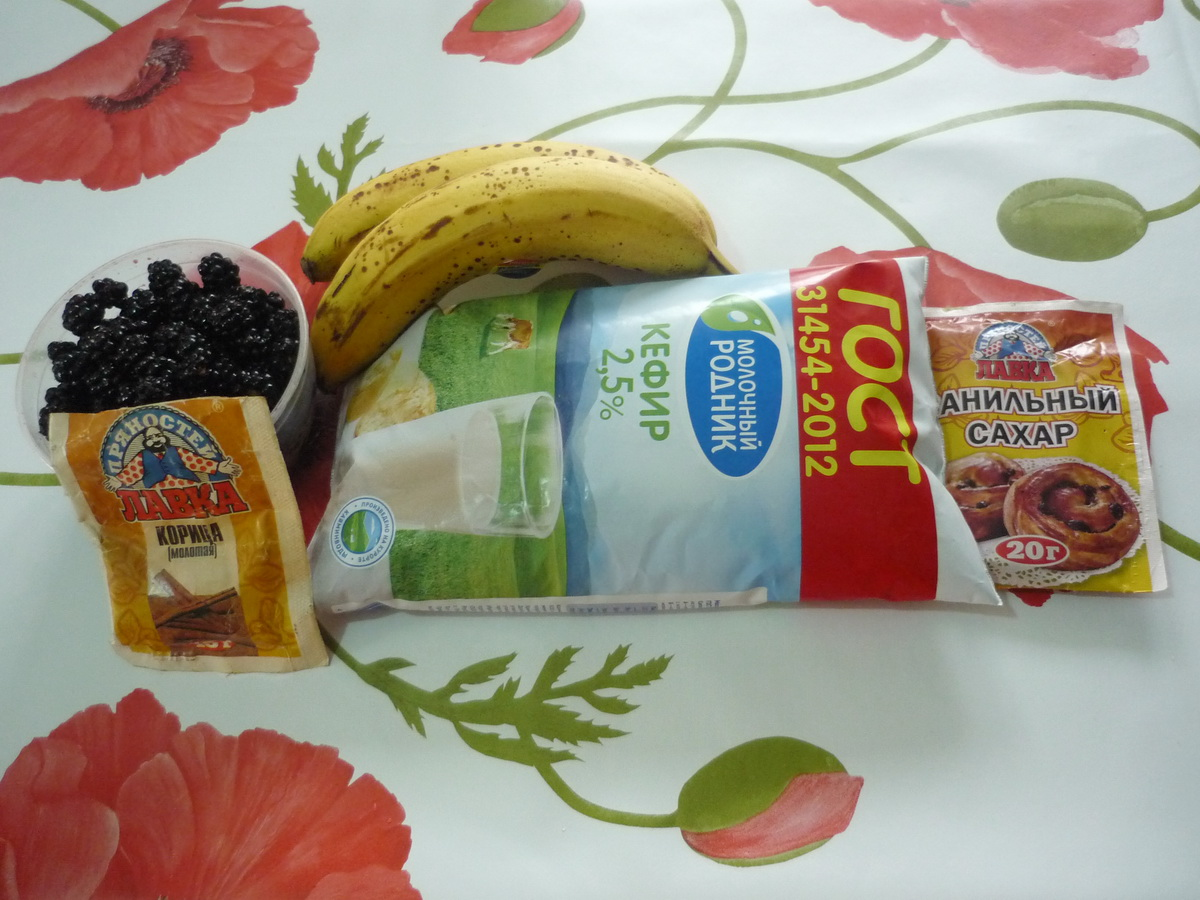 Ингредиенты для натурального йогурта