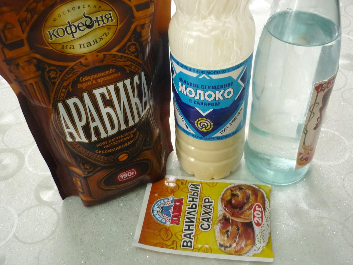 Ингредиенты молочно-кофейного ликёра