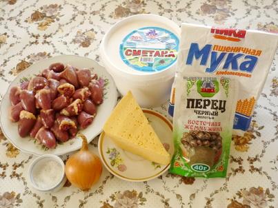 Ингредиенты куриных сердечек в сырном соусе