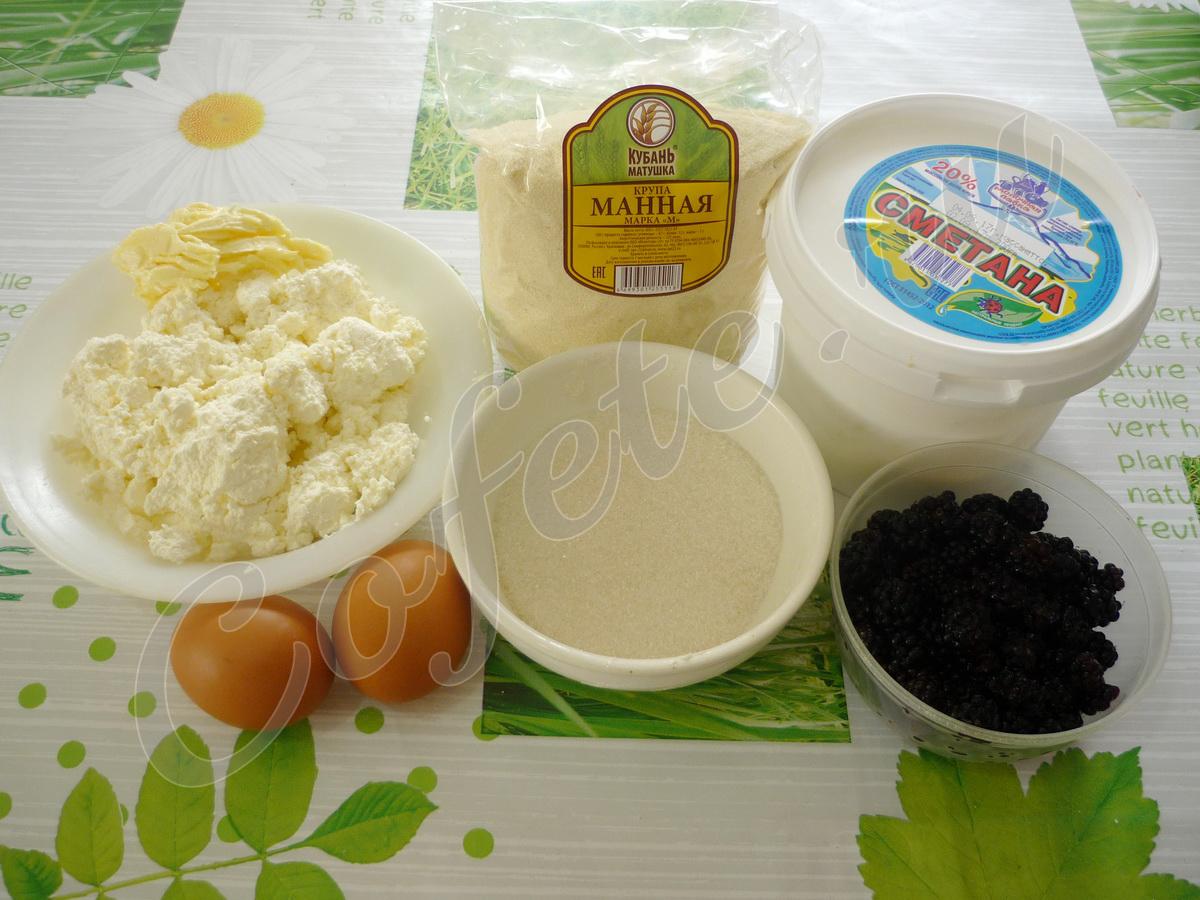 Ингредиенты летней запеканки