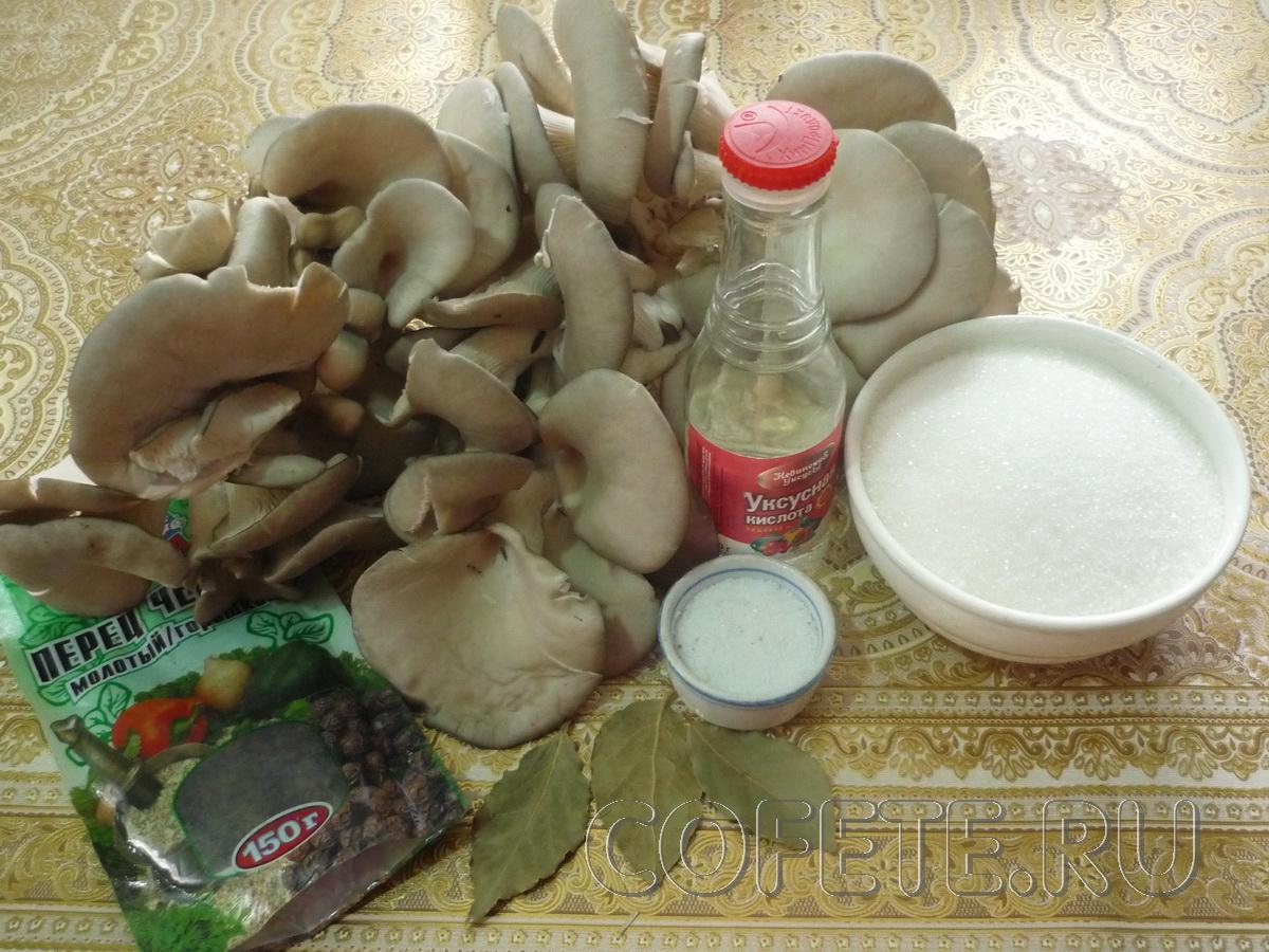 Ингредиенты маринованных грибочков