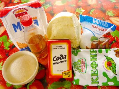 Ингредиенты пирожков с капустой
