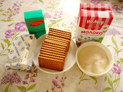 Ингредиенты пирожного Картошка
