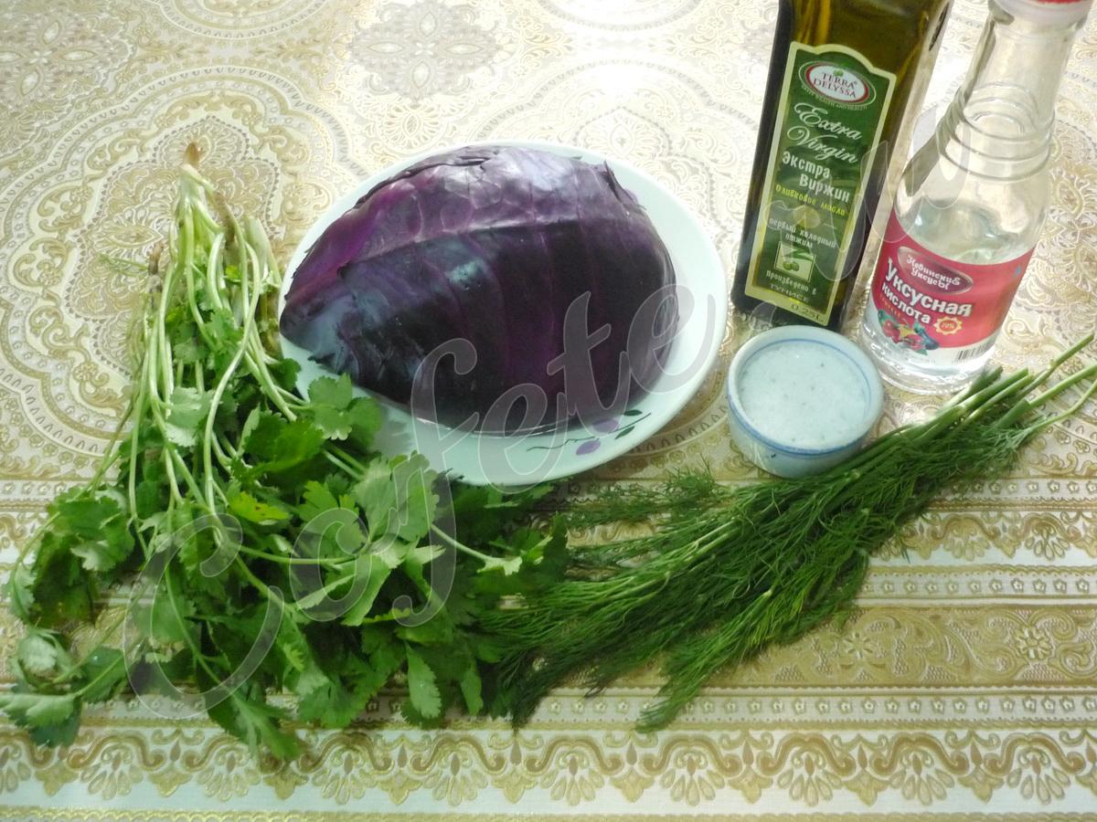 Ингредиенты салата с красной капустой