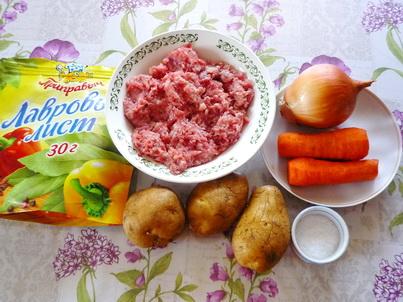 Ингредиенты овощного супа с фрикадельками