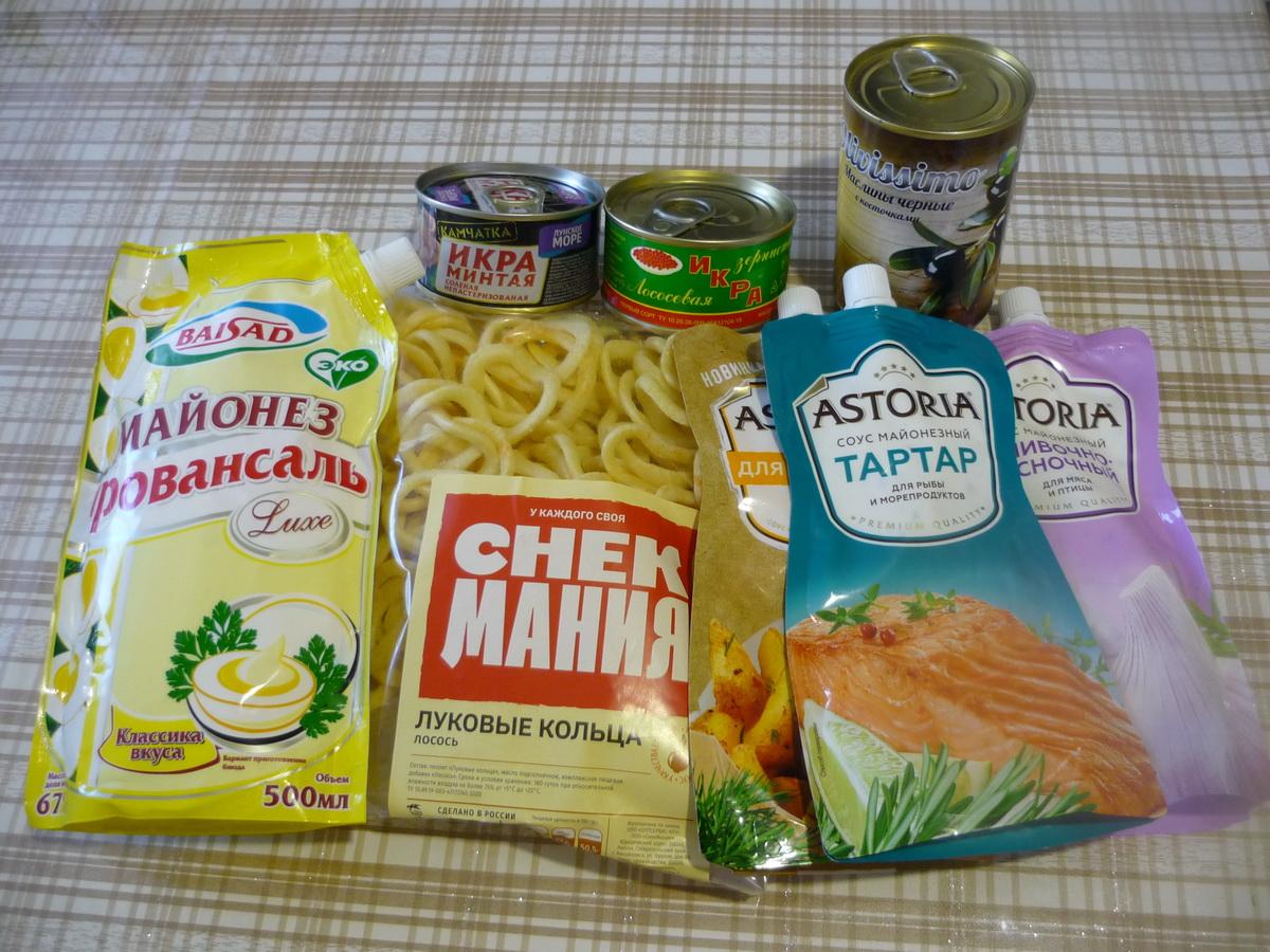 Продукты - источники соли