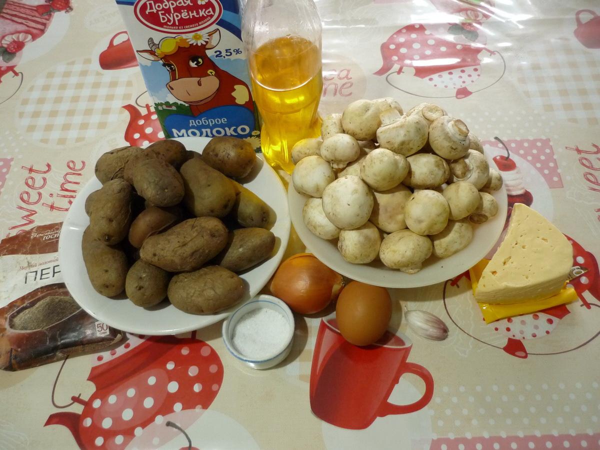 Картофельная запеканка - ингредиенты