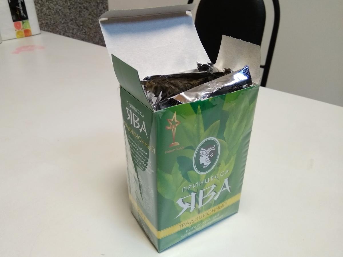 Пачка зелёного чая