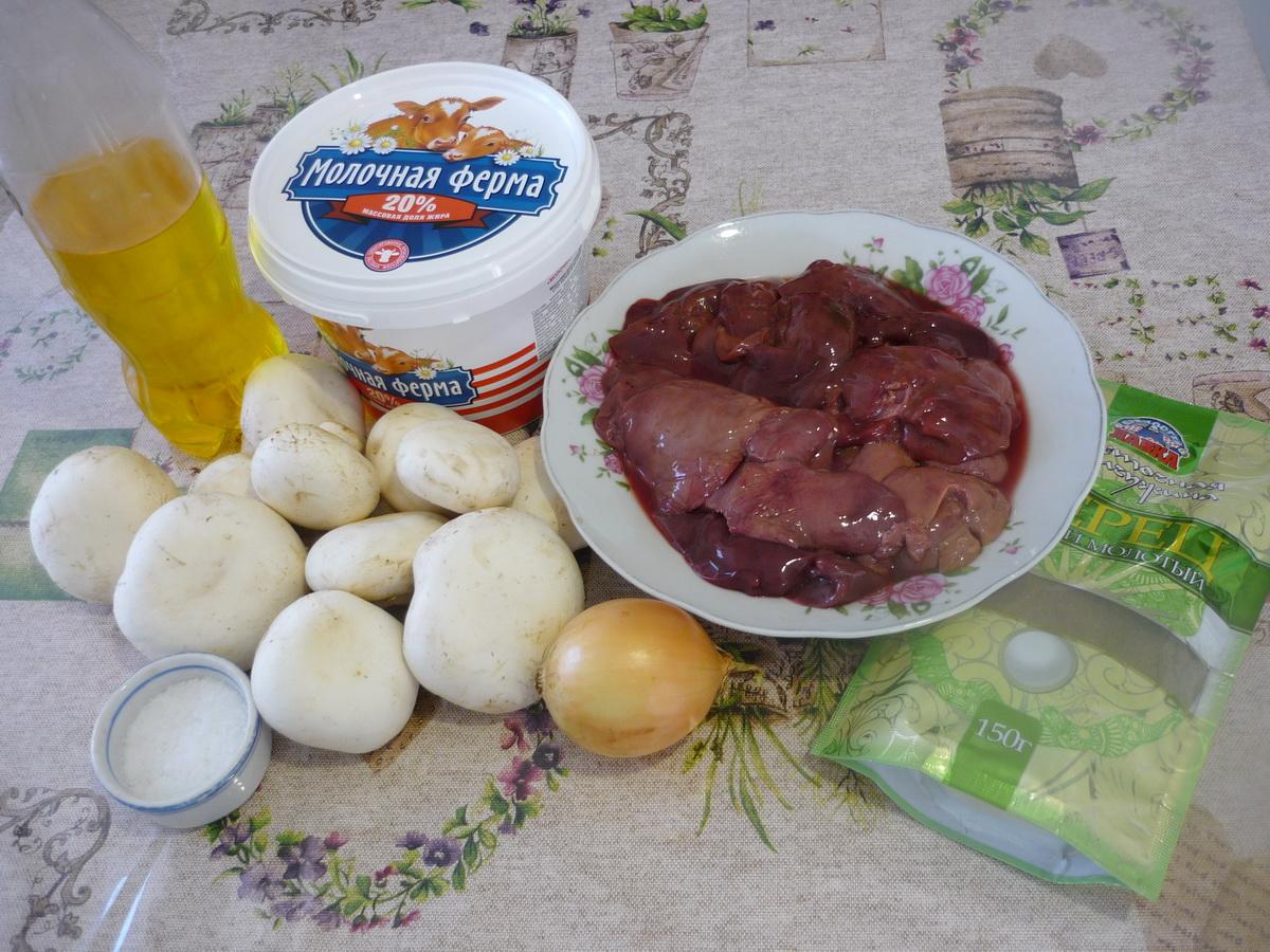 Куриная печень с грибами. Ингредиенты