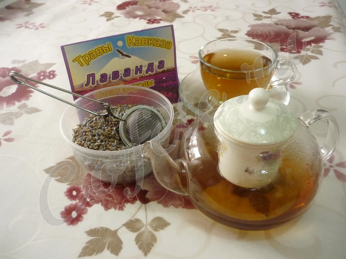 Чай из цветков лаванды