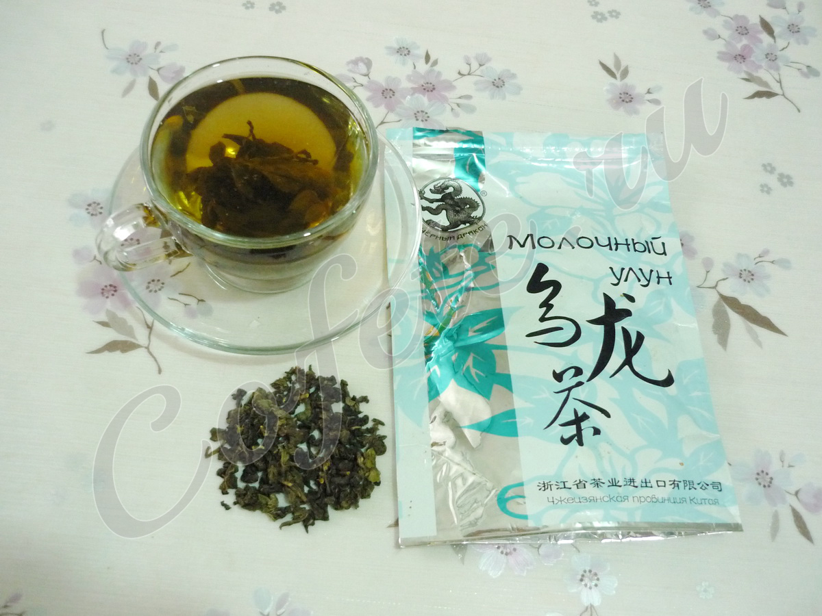 Молочный улун чай
