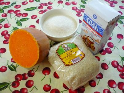 Рисовая тыквенная каша. Ингредиенты