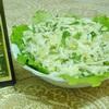 Салат из чёрной редьки с яблоком