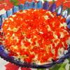 Салат с красной рыбой, икрой и рисом