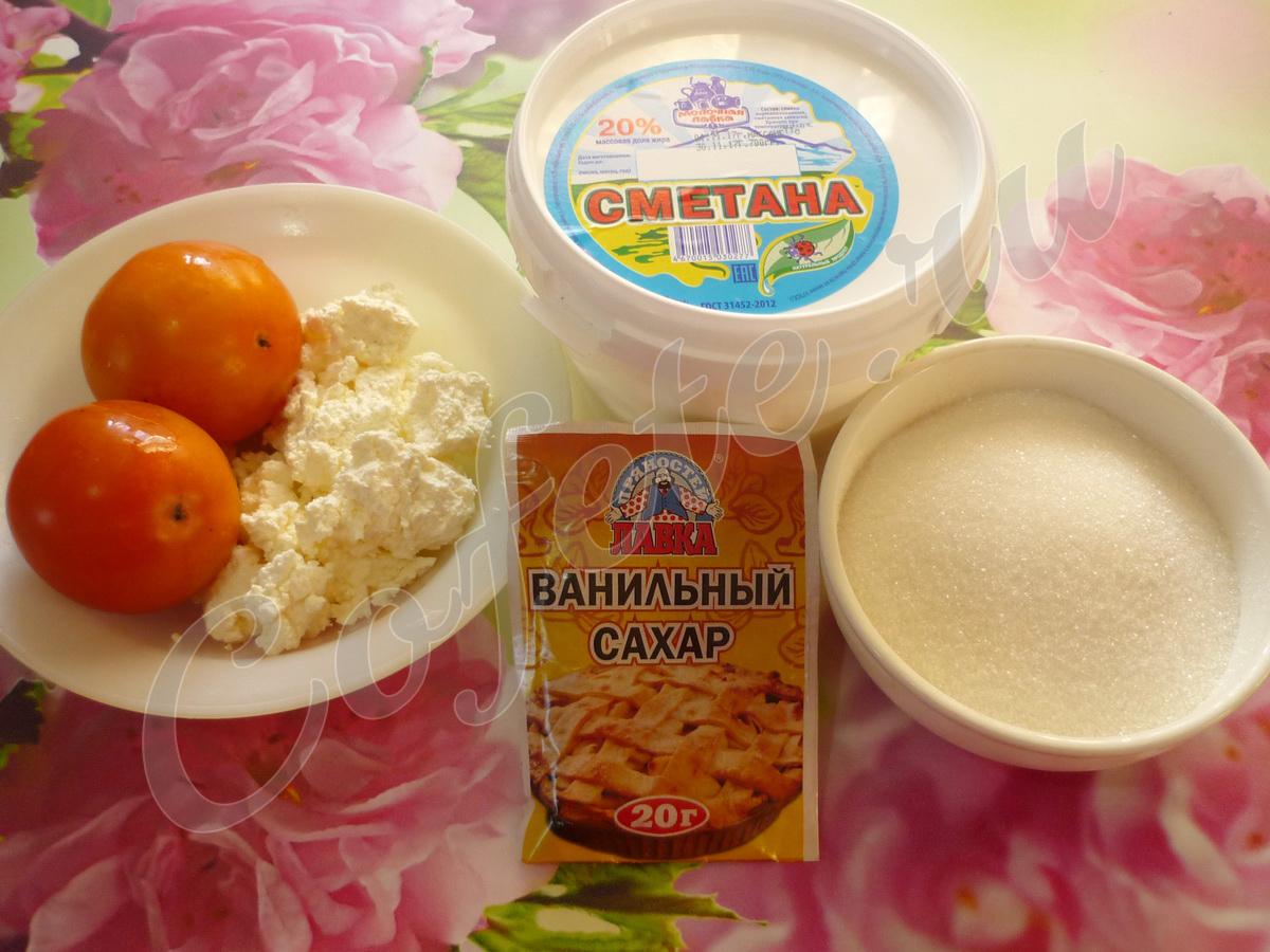 Ингредиенты десерта из хурмы