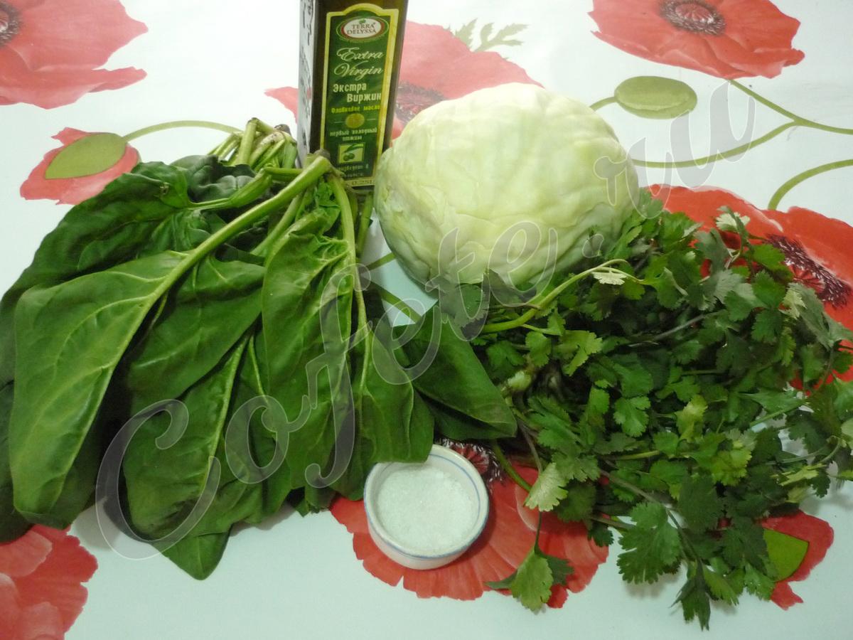 Состав лёгкого салата
