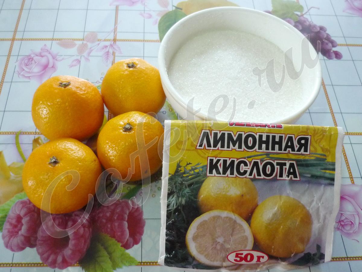 Состав мандаринового напитка
