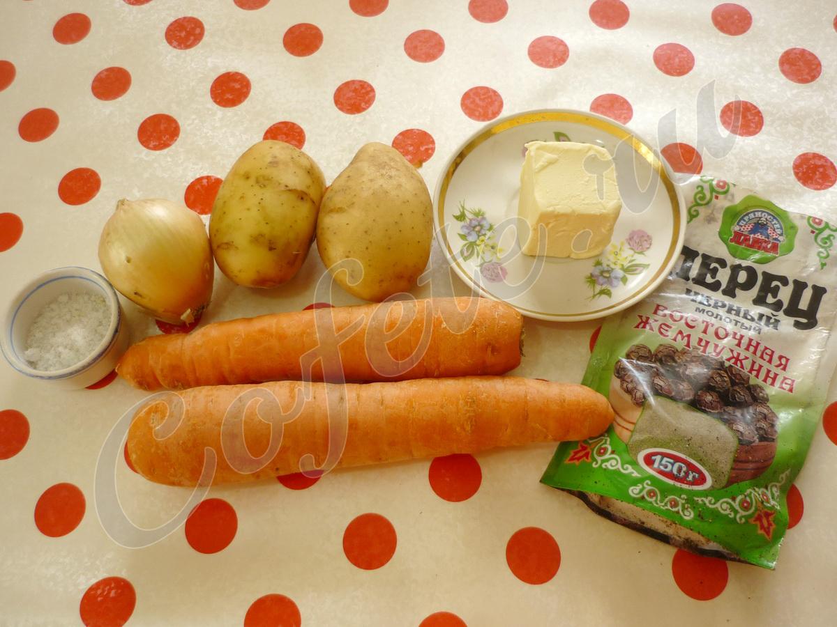 Ингредиенты морковного супа Королёвой