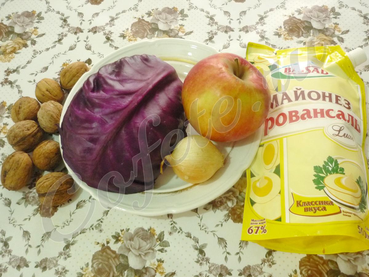 Состав салата из красной капусты