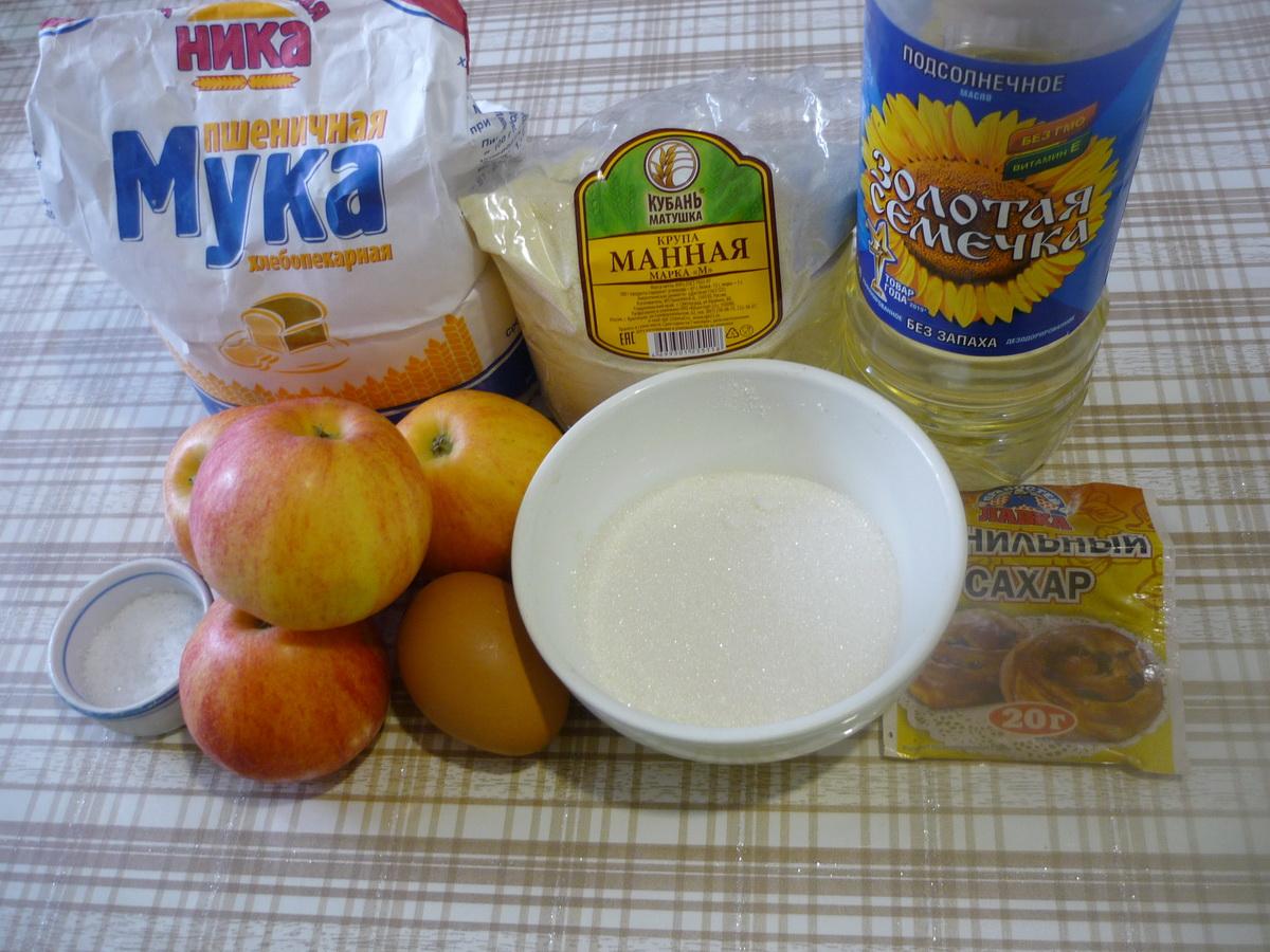 Яблочные драники. Ингредиенты