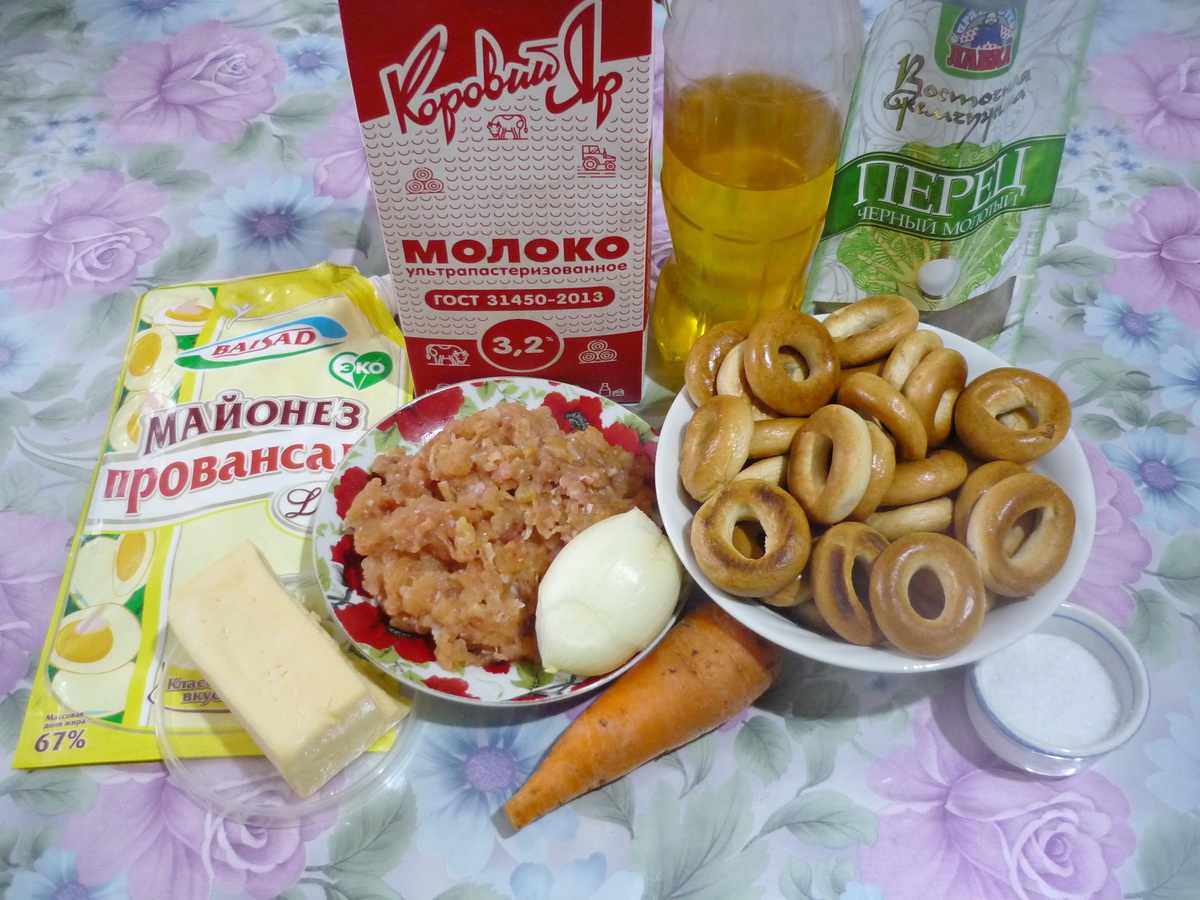 Закуска на сушках. Ингредиенты