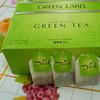 Вред зелёного чая для мужчин
